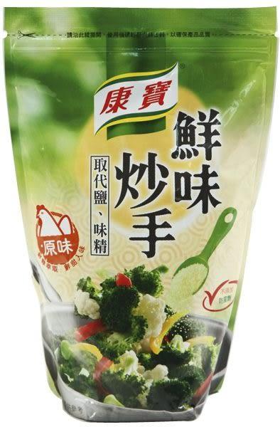 康寶鮮味炒手-原味500g【合迷雅好物超級商城】