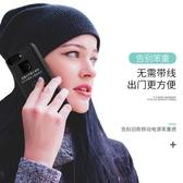 oppoR15背夾充電寶r11s電池R17充電手機殼FindX超薄行動電源pro 時尚芭莎
