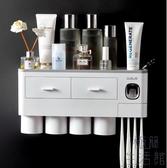 牙刷置物架刷牙杯漱口杯掛墻式免打孔壁掛牙膏牙具套裝【極簡生活】