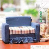 紙巾盒 紙巾盒客廳抽紙盒多功能家用簡約可愛沙發定制餐廳收納盒桌面創意 居優佳品