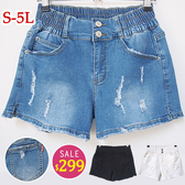 BOBO小中大尺碼【3361】鬆緊雙鈕扣刷破牛仔短褲 S-5L 共3色 現貨