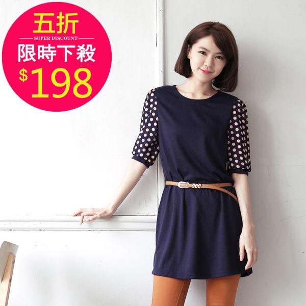 洋裝【2101】Feelnet中大尺碼女裝春裝印花七分袖洋裝