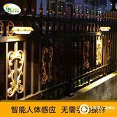 太陽能燈戶外庭院燈家用超亮led圍墻燈人體感應壁燈新農村路燈