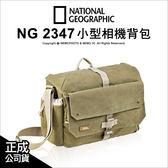 國家地理 NG 探險家系列 2347 小型相機背包 1機2鏡 單眼 12吋內筆電 公司貨★24期0利率★薪創數位