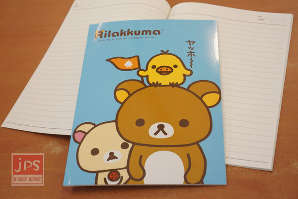拉拉熊 16開筆記本 (藍底)