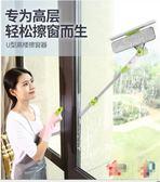 擦玻璃器雙面擦高樓清潔工具