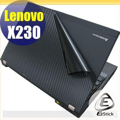 【EZstick】Lenovo X230 系列專用Carbon黑色立體紋機身貼 (含上蓋及鍵盤週圍) DIY包膜