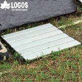 【LOGOS 日本 4035鋁製置物板】71902003/腳踏板/小蛋捲桌板/置鞋板/鋁板★滿額送
