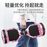 路燦智慧電動雙輪兒童平衡車成年小孩代步車兩輪學生自平行車 【全館免運】