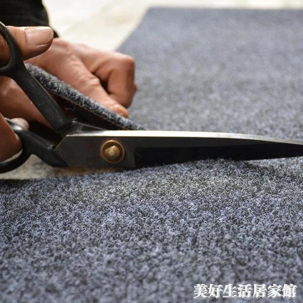 廚房地墊防滑墊防油吸水進門地毯門墊門口腳墊可裁剪家用滿鋪墊子ATF 美好生活