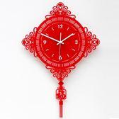 掛鐘 雅刻麗鐘錶掛鐘客廳創意潮流現代簡約中國風大石英鐘靜音臥室時鐘