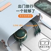 數據線三合一可調節伸縮式蘋果快充充電線車載便攜多接口傳輸線【輕派工作室】
