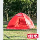 【數量限定】CHUMS 日本 Booby...