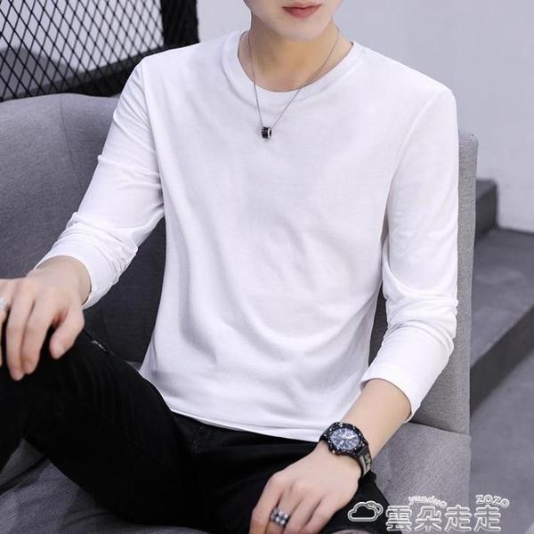 長袖T恤男士長袖T恤潮流男裝V領體桖純棉秋衣打底衫春夏季內搭素色白衣服 雲朵