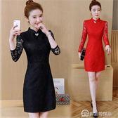 改良旗袍中長款長袖加厚紅色蕾絲洋裝修身中國風 女裝