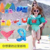 臂圈   嬰幼兒寶寶游泳圈3-6歲兒童游泳裝備火烈鳥手臂圈腋下圈成人水袖  宜室家居