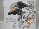 【書寶二手書T7/音樂_ABS】Renaissance The Masters Series-Hernan Cattaneo Volume 2 (2CD)_Hernán Cattáneo