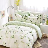 聖誕感恩季 100%全棉純棉四件套簡約1.5m1.8床單被套雙人2.0米床上用品4斜紋