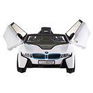 BMW i8 原廠授權 雙驅兒童電動車 白色 A0010