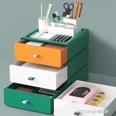 收納盒桌面置物架抽屜式多層辦公室收納盒子儲物盒桌上收納整理 傑克