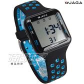 JAGA 捷卡 休閒多功能超大液晶運動電子錶 游泳用 女錶 男錶 學生錶 M1179C-AE(黑藍)【時間玩家】