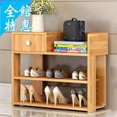 鞋櫃收納韓版鞋架簡易家用多層鞋櫃經濟型多功能家里人門口小鞋架子省空間【好康八五折】