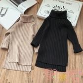 童裝兒童純色百搭上衣寶寶前短后長側開叉休閒毛衣【聚可愛】