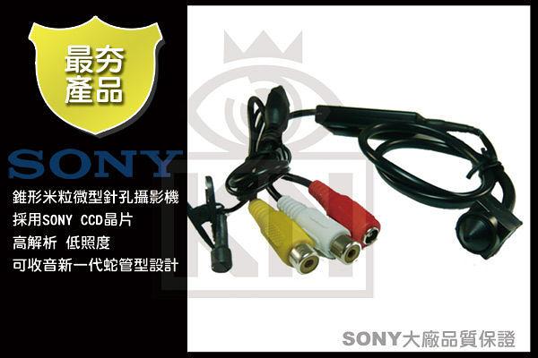 監視器 SONY超偽裝精小米粒型針孔攝影機(含聲音)/SONY CCD晶片/高解析/低照監視器材 台灣安防