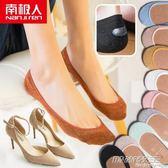 5雙 襪子女夏天船襪純棉淺口隱形硅膠防滑夏季薄款韓國可愛低幫短襪套        時尚教主
