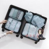旅行收納袋 旅行收納包套裝行李箱衣服內衣整理袋子旅游便攜分裝包衣物收納袋 9色