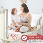 床圍欄護欄床邊欄桿嬰兒童寶寶幼兒防摔大床防掉擋板床欄通用【千尋之旅】