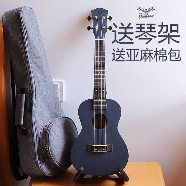 送十二毫米亞麻棉加厚包 尤克里里藍色妖姬 深墨藍色 小吉他 刻字  【端午節特惠】