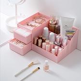 化妝刷口紅面膜化妝品收納盒桌面分格置物架【雲木雜貨】