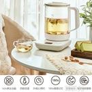 養生壺 美的養生壺辦公室小型玻璃花茶壺家用中藥煎藥壺養身多功能煮茶器 MKS韓菲兒