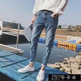 秋季牛仔褲男韓版潮流男士青年直筒九分褲子【全館免運】