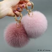 13cm超大狐貍毛球包包掛件汽車鑰匙扣女可愛創意真毛絨書包掛飾品
