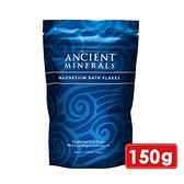 Ancient Minerals 安心鎂 鎂足浴 150g (美國原裝進口) 專品藥局【2013538】