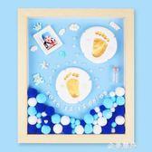 寶寶手足腳印泥滿月百天紀念品一周歲嬰幼兒胎毛套裝永久創意禮物igo 金曼麗莎