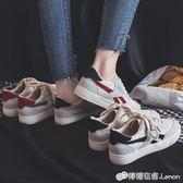 秋季新款帆布鞋女韓版百搭學生運動老爹小白潮鞋休閒布鞋板鞋 檸檬衣捨