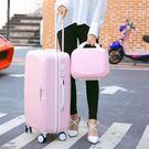 韓國拉桿箱22寸萬向輪行李箱拉桿女旅行箱包22寸密碼箱22寸學生箱WY 尾牙 限時鉅惠