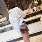 雷射包透明包包女潮雷射塑膠子母包chic百搭流蘇鍊條斜背包(聖誕新品)