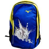Mizuno  運動後背包-33TD500221-水藍配黃
