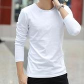 男士長袖T恤潮流衣服純色純棉圓領白體桖秋衣寬鬆打底衫冬季短袖 安雅家居館