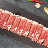 燒烤專用肉片0.6cm ☆黑牛板沙朗牛肉片☆400g/盒 【陸霸王】