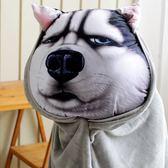 狗狗狗頭午睡辦公室腰靠汽車哈士奇二哈抱枕被子兩用靠墊靠枕毯子 igo