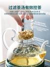 歐式陶瓷下午茶花茶壺套裝
