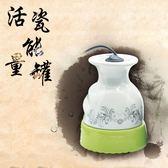 陶瓷器具艾灸儀器扶罐灸電經絡能量儀漢灸儀可調溫中華養生道溫灸 CY潮流站