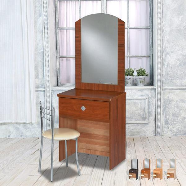 鏡台【時尚屋】[WG5]亞瑟2尺鏡台/含化粧椅1WG5-2043免運費/免組裝/台灣製/化妝桌椅