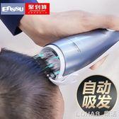 嬰兒吸發理發器靜音防水寶寶剃頭兒童剃頭刀電推剪發器家用 igo樂活生活館