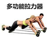 多功能拉力器-雙輪健腹器健身運動73pp74【時尚巴黎】